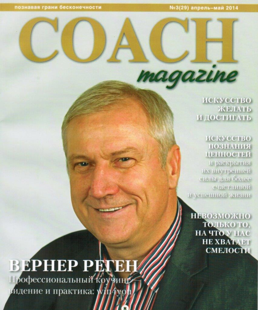 Coach magazine Seite 1